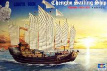 Product detailChengo sailing ship