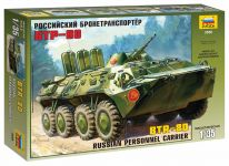 Product detailModel Kit military 3558 - BTR-80 Russian Pers. Carrier (re-release) (1:35)