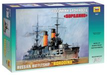 "Product detailModel Kit loď 9027 - Russian Battle Cruiser ""Borodino"" (1:350)"