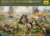Product detailWargames (WWII) hra 6134 - World War II: Barbarossa 1941