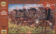 Product detailWargames (AoB) figurky 8041 - Polisch Winged Hussars (1:72)