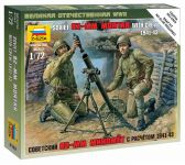Product detailWargames (WWII) figurky 6109 - Soviet 82-mm Mortar with Crew (1:72)