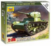 Product detailWargames (WWII) tank 6113 - Soviet Tank T-26 M (1:100)