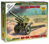Product detailWargames (WWII) military 6122 - Soviet M-30 Howitzer (1:72)