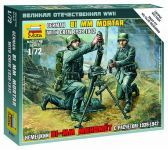 Product detailWargames (WWII) figurky 6111 - German 81mm Mortar with Crew (1:72)